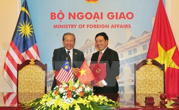 La 5e reunion du Comite de cooperation economique, scientifique et technique Vietnam - Malaisie hinh anh 1