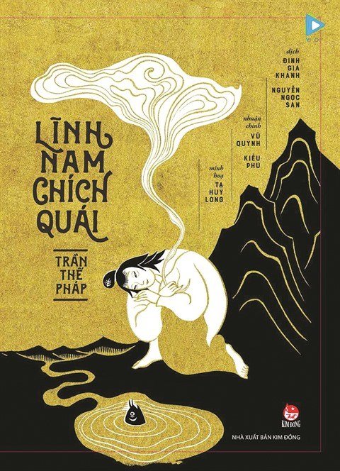 Les livres inspires de l'histoire nationale seduisent de plus en plus les jeunes lecteurs hinh anh 2
