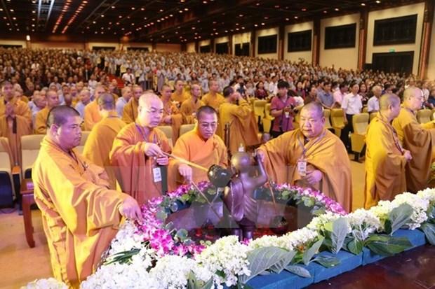 Le Departement d'Etat americain doit respecter la verite sur la situation religieuse au Vietnam hinh anh 1