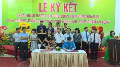 Un accord pour ameliorer la qualite des repas des travailleurs hinh anh 1