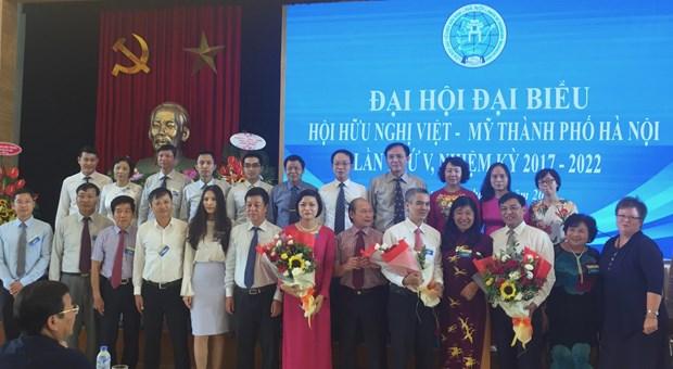 Le 5e congres de l'Association d'amitie Vietnam-Etats-Unis hinh anh 1