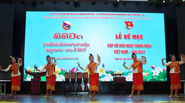 Cloture de la rencontre d'amitie entre les jeunes Vietnam-Laos hinh anh 1