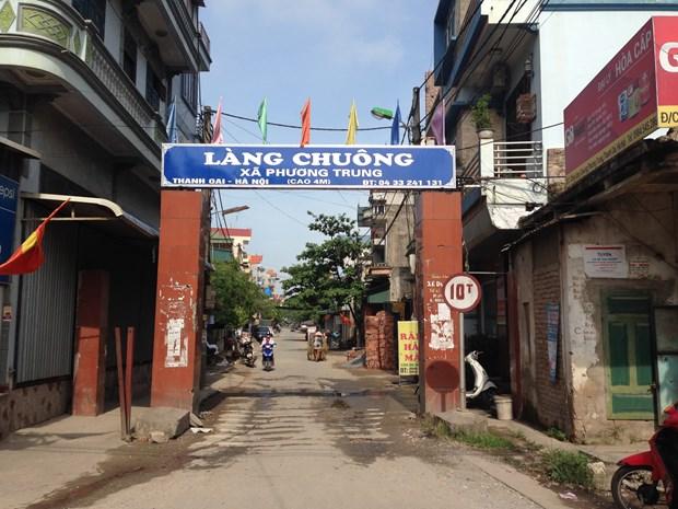 A Chuong, le village qui preserve la quintessence du non hinh anh 1