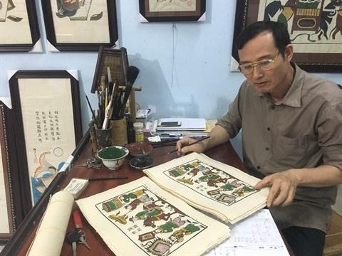Dong Ho, des estampes populaires et des hommes hinh anh 3