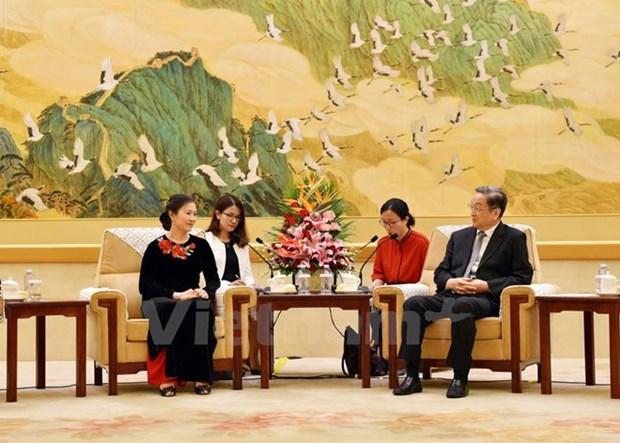 Vietnam et Chine renforcent la cooperation entre les deux Fronts hinh anh 1