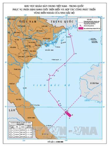 Le Vietnam et la Chine negocient sur la zone a l'exterieur du golfe du Bac Bo hinh anh 1