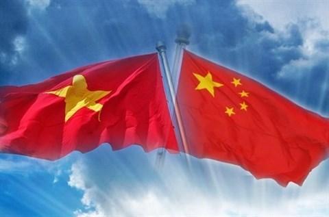 Messages de felicitations pour la Fete nationale de Chine hinh anh 1