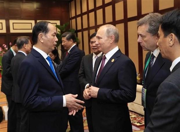 APEC 2017: le president Tran Dai Quang preside le dialogue APEC-ASEAN hinh anh 1