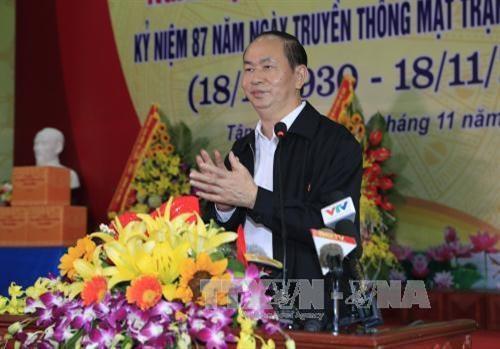 Le president Tran Dai Quang exhorte a promouvoir les mouvements d'emulation patriotique hinh anh 1