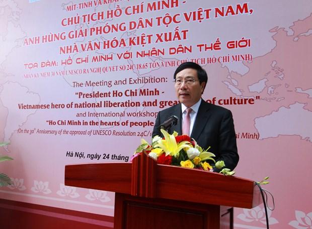 Le Vietnam celebre les 30 ans de la resolution de l'UNESCO sur le President Ho Chi Minh hinh anh 1
