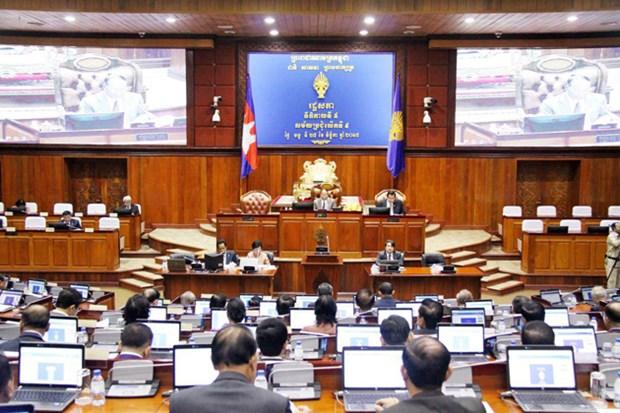 Le Cambodge retire les passeports diplomatiques des ex-membres du CNRP hinh anh 1