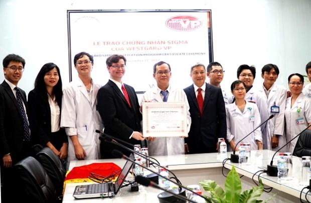 Un centre d'analyses medicales vietnamien certifie par Westgard hinh anh 1
