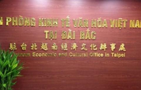 Le Vietnam actif dans la protection de ses ressortissants hinh anh 1