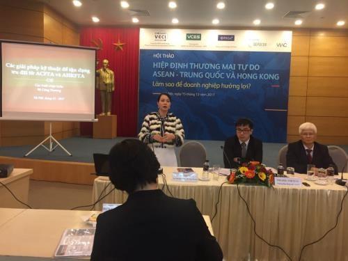 Colloque sur l'accord de libre-echange ASEAN-Chine et ASEAN-Hong Kong (Chine) hinh anh 1