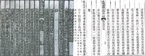 Tablettes de bois de la dynastie des Nguyen, patrimoine documentaire mondial hinh anh 1