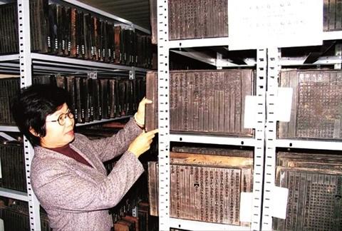 Tablettes de bois de la dynastie des Nguyen, patrimoine documentaire mondial hinh anh 2