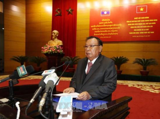 Le president laotien exalte la solidarite speciale Vietnam-Laos hinh anh 2