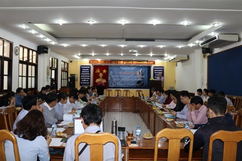 Ho Chi Minh-Ville, futur pole national de creation de start-up hinh anh 1