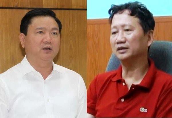 La justice jugera Dinh La Thang et ses complices debut janvier hinh anh 1