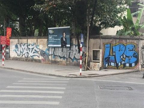Street art : les villes jonglent entre encouragement et encadrement hinh anh 2