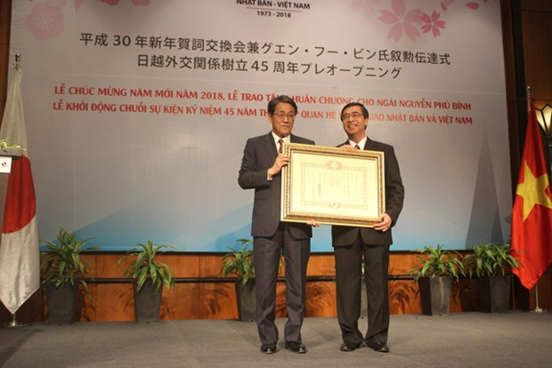 Activites celebrant des 45 ans des relations Japon-Vietnam hinh anh 1