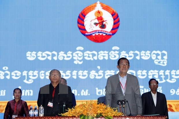 Le Parti du peuple cambodgien organise son congres extraordinaire hinh anh 1