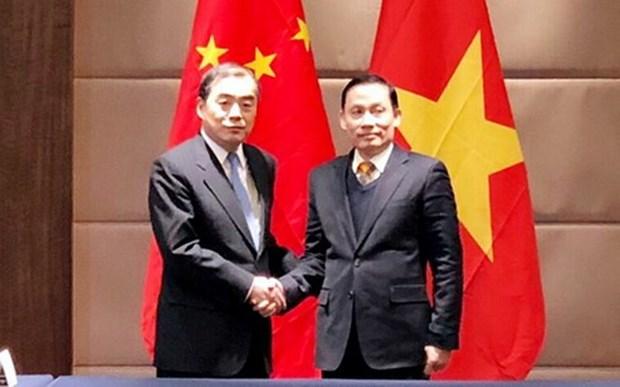 Le Vietnam et la Chine continueront d'elargir leurs cooperations hinh anh 1