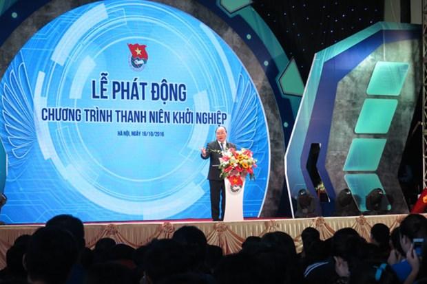 2018, annee charniere pour l'entreprenariat au Vietnam hinh anh 1