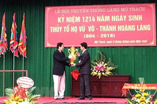 Hai Duong : le village doctoral Mo Trach a l'honneur hinh anh 1