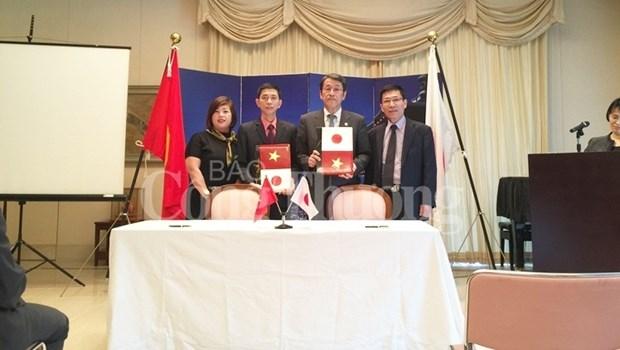 Aide non remboursable japonaise pour les projets de sante et d'education au Vietnam hinh anh 1