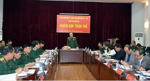 Ameliorer l'efficacite du Centre tropical Vietnam - Russie hinh anh 1