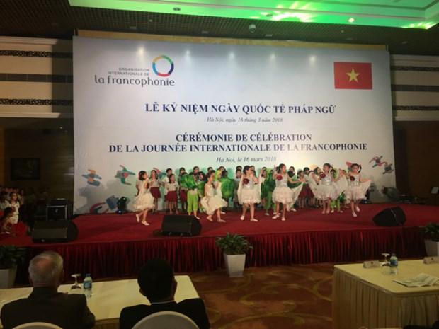 La Journee internationale de la Francophonie 2018 celebree a Hanoi hinh anh 1