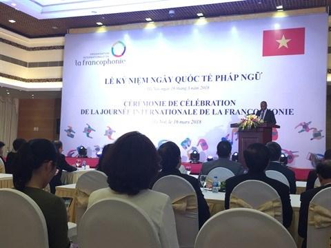 Vive la langue francaise et la cooperation francophone hinh anh 3