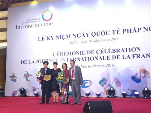 Vive la langue francaise et la cooperation francophone hinh anh 4