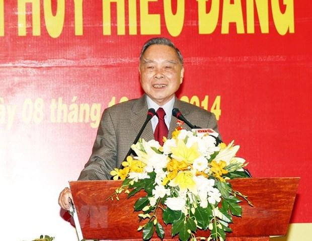 Deces de l'ancien Premier ministre Phan Van Khai hinh anh 1