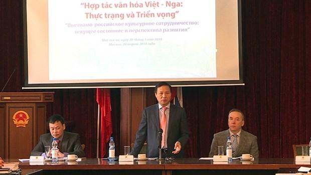 Le Vietnam et la Russie cherchent a renforcer leur cooperation culturelle hinh anh 1