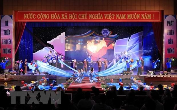 Le PM incite Hoi An a devenir une vieille ville touristique de premier plan hinh anh 1