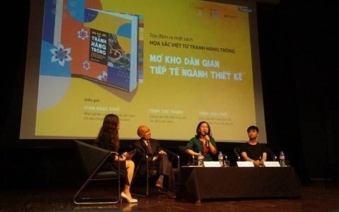 S-River et son premier livre sur les estampes populaires de Hang Trong hinh anh 2