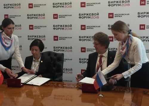 Le HNX scelle sa cooperation avec le Moscow Exchange hinh anh 1