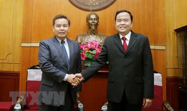 Resserrement des relations entre les Fronts du Vietnam et du Laos hinh anh 1