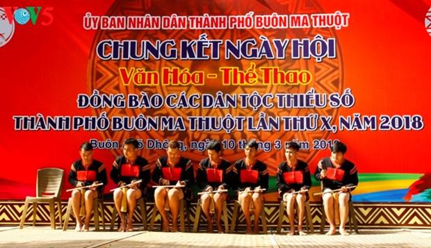 Les jeunes gardiens de la culture Ede hinh anh 1