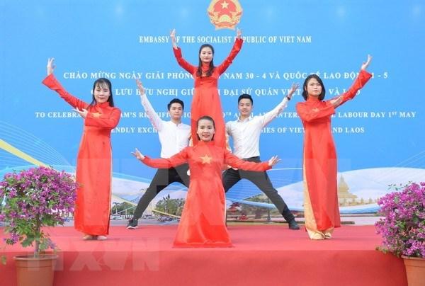 L'echange d'amitie Vietnam - Laos en Chine hinh anh 2