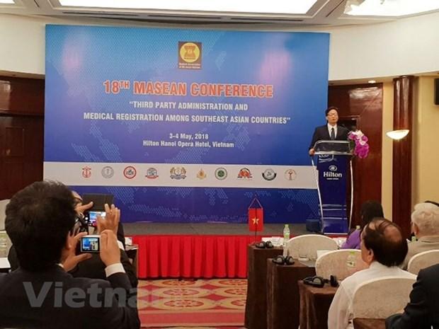 Medecine : le Vietnam prend la presidence tournante de MASEAN pour 2018-2020 hinh anh 1