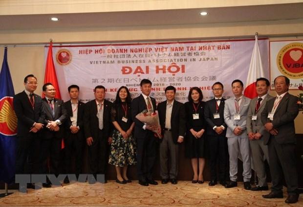Renforcement des liens entre les entreprises vietnamiennes au Japon hinh anh 1