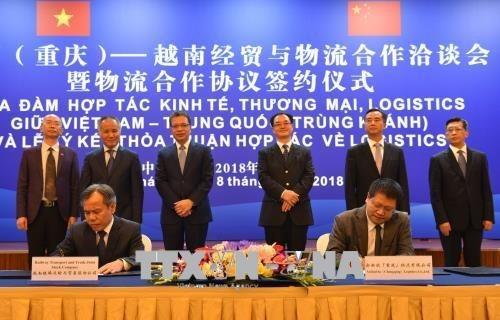 Le Vietnam deroule le tapis rouge aux investisseurs chinois hinh anh 1
