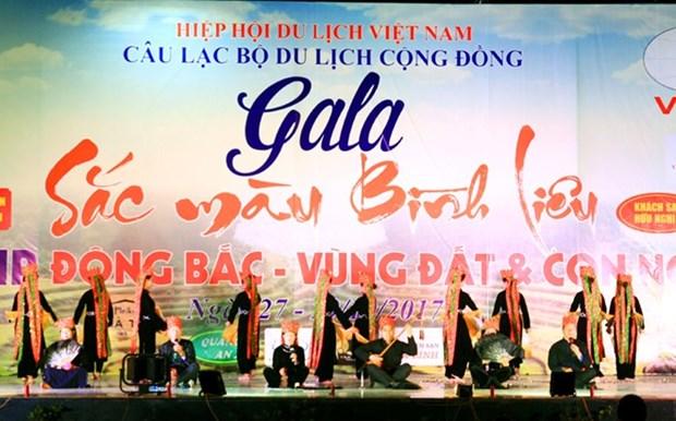 Quang Ninh est pret pour le 6e Festival national du chant