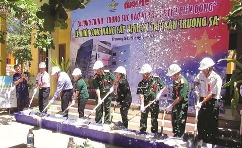 Les soldats en blouse blanche de Truong Sa hinh anh 2