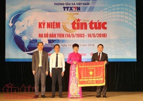 Le journal Tin Tuc de la VNA celebre les 35 ans de sa premiere edition hinh anh 1