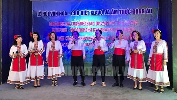 Fetes consacrees a l'ecriture et la culture slaves hinh anh 1