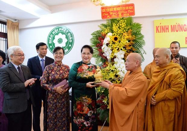 Des dirigeants formulent leurs voeux pour le 2562e anniversaire de Bouddha hinh anh 1